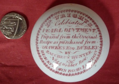 Pearl Ointment Pot Lid